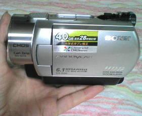 Yukino9