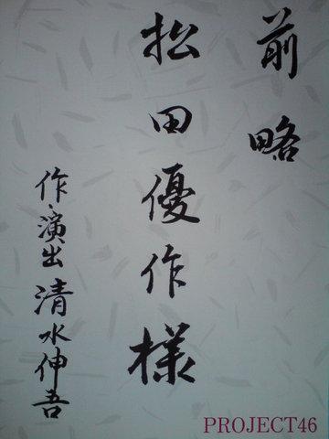 Gokuraku2