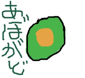 Cocolog_oekaki_2008_09_28_16_32