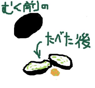 Cocolog_oekaki_2008_09_28_16_58